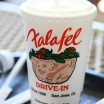 falafel drive in drink
